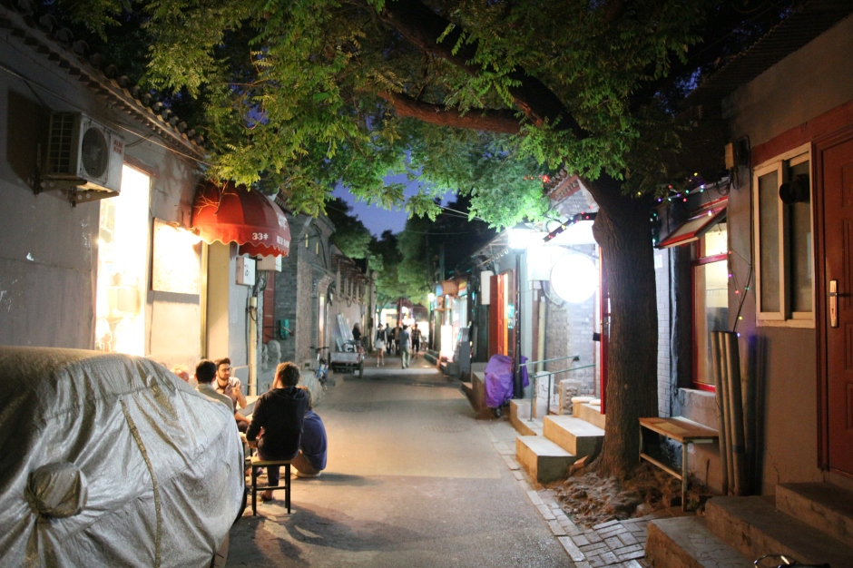 Our Hutong at night