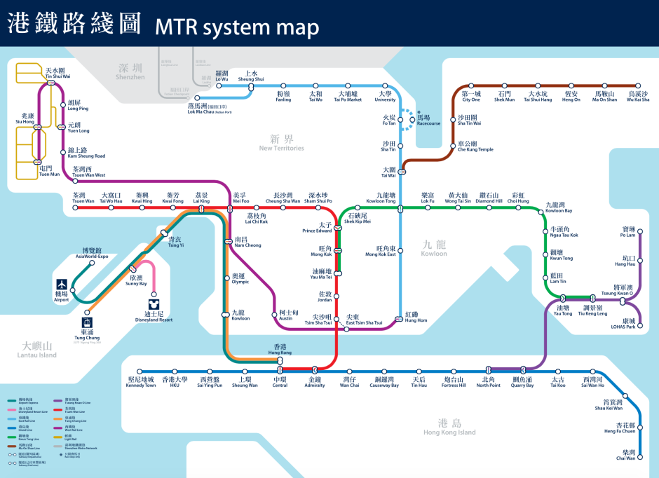 Hong Kong MRT System Map