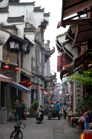Tunxi Town Old Street Blog Travel 2