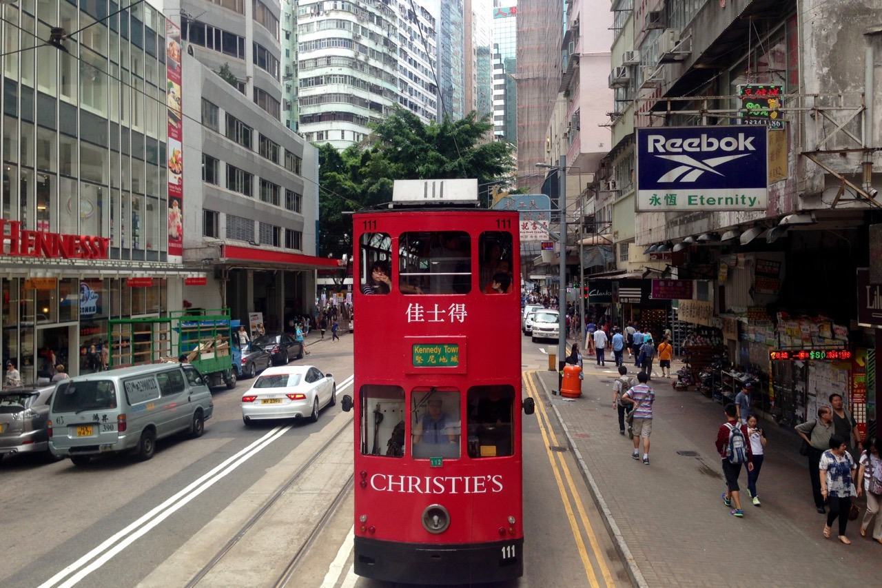 Hong Kong Tram Causeway Bay Travel Blog